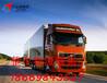 一站式运输物流保险代理莱芜