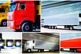 国内青岛整车物流运输海绵运输物流货运吉运通