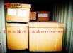青岛零担运输外包蔬菜运输物流货运吉运通