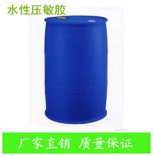 水性压敏胶,丙烯酸压敏胶,水性丙烯酸压敏胶,无锡奥可力压敏胶厂图片