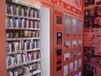 无人售货店无人售货机自动保健品店