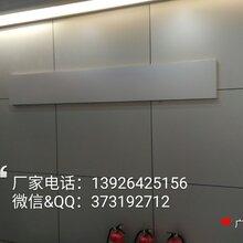傳喜鋁幕墻烤漆鋁幕墻吊頂幕墻裝飾建材圖片