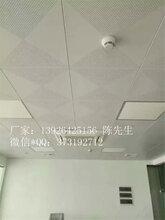 铝扣板厂家铝扣板天花吊顶幕墙装饰建材图片