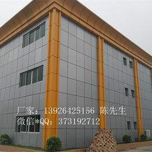 防火铝单板铝天花挂板金属装饰建材
