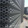 烤漆長城鋁單板