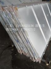 广州铝单板生产厂家雕花铝单板铝合金装饰建材