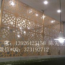 隔断镂空铝单板花型雕刻铝板隔断装饰板材生产厂家