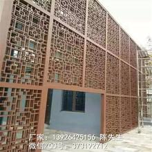 鋁方管幕墻格柵鋁方管屏風格柵金屬墻面裝飾材料圖片