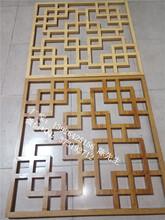 鋁方管屏風生產廠家鋁方管格柵金屬裝修裝飾材料圖片