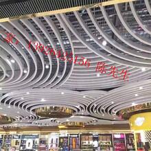 铝方条隔断铝条方管铝型优游娱乐平台zhuce登陆首页饰建材图片