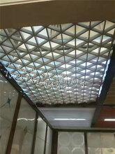 米字型铝格栅三角形格栅金属吊顶装饰材料图片