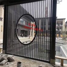 仿古焊接屏风铝方通栅栏金属建筑装修装饰材料图片