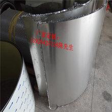 广州铝蜂窝板厂家铝蜂窝板幕墙金属装饰复合板图片