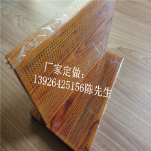 冲孔铝蜂窝板蜂巢铝板金属防腐装饰材料图片