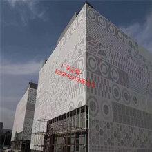 2厘鋁單板價格外墻網孔鋁單板金屬幕墻裝飾板材