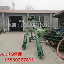 稻谷装车吸粮机219-3.5米移动式螺旋输送机图片
