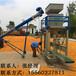 江西贛州飼料廠專用肥料定量裝袋機顆粒飼料自動裝袋機