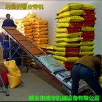 收粮食装车机-袋粮运输装车机-皮带倾斜运粮食机