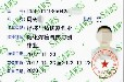 广西河池市登高操作证、电工操作证、焊工操作证、制冷证培训报名