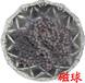 淄博腾翔磁性热敷球TX-CXRFQ平湖专供磁能热敷球含铁蓄势球的作用