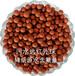 淄博腾翔污水远红外球厂家直销污水负离子球污水专用颗粒有效除氟