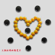 淄博腾翔文胸托玛琳陶瓷片具有保健作用的内衣片嘉兴衣服专用陶瓷片图片