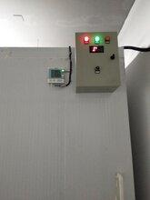 医疗器械冷库标准安装专业冷库10余年图片
