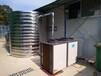 10匹空氣能熱水器,建筑工地熱水器首選熱泵熱水器