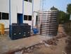 長沙建筑工地空氣能熱水器廠家直售,免費工程設計
