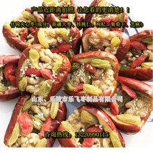 乐陵金丝小枣、枣夹核桃、什锦枣、芝麻夹心枣