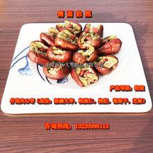 枣夹核桃、新疆和田大枣、乐陵金丝小枣、什锦枣、