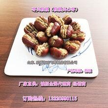新疆和田大枣、枣夹核桃仁、什锦枣、乐陵金丝小枣
