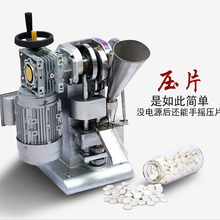 天津涡轮式单冲压片机厂家直销压片机价格优惠图片
