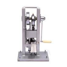 手摇式单冲压片机价格多少手摇压片机厂家在哪里图片