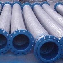 金属软管国标D200对外批发波纹螺纹金属软管厂家直销