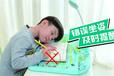 魔迪尔超能学习板真正为孩子健康着想的智能产品