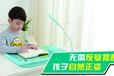 魔迪尔能让孩子快乐、健康的学习?