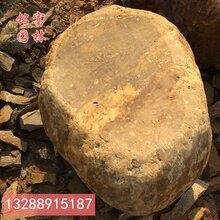 深圳平面石厂家踏步石价格园林石批发驳岸石假山石精品台面石图片