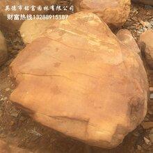 黄色平台石每吨价格正宗极品踏步石广东黄蜡石台面石厂家黄蜡石打磨图片