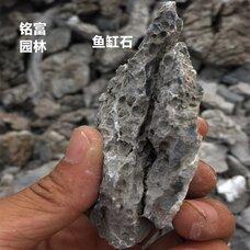 铭富园林供应英石,广东英石价格,苏州批发假山石,园林英石多少钱一吨