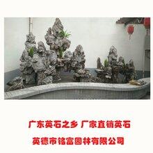需要英石3的用户注意了产地英石批发品质好的英石价格图片