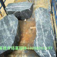 黑色切片石廠家3廣東黑色景觀石定做黑色切片石價格