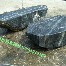 景觀石定做黑色景觀石定做價格定做一個黑色景觀石2