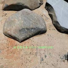 天然景觀石切片景觀石切片價格廣東景觀石切片價格2
