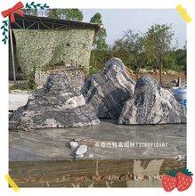 在廣東英德泰山石批發市場泰山石批發價格是多少圖片