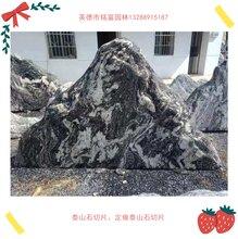 庭院用什么石頭好看雪浪石切片石價格雪浪石切片圖片圖片