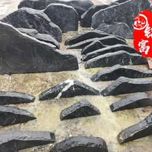 江西黑山石廠家-黑山石加工定制-黑山石異形加工假山石景觀造景石圖片