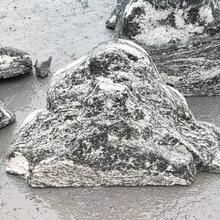 厂家定制泰山石切片-现货雪浪石切片-园林风景石泰山石定制加工