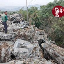 深圳大英石厂家-直纹大英石-大型园林天然英石-公园花园大型英石