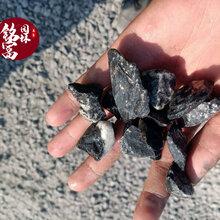 南京黑色砾石图片-黑色石园林造景庭院铺地石子-天然黑色砾石批发